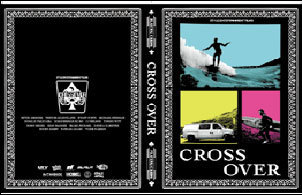surfing_dvd-cross_over.jpg